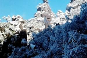 8月份北京到吉林松花湖、长白山天池、绿渊潭、双卧5日旅游价格