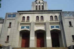 中山纪念堂