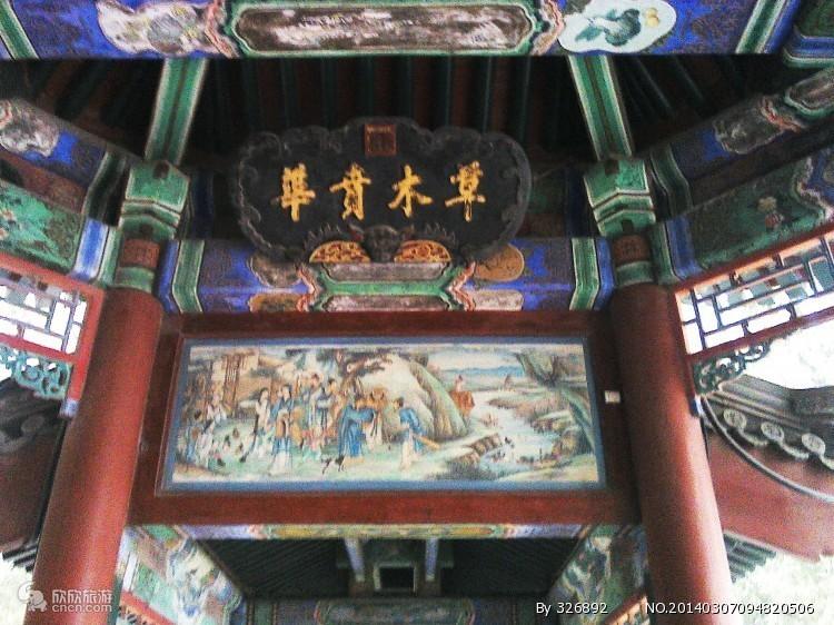 颐和园长廊藻井