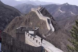 石家庄到北京三日游 全程纯玩不购物、含八达岭长城 主席纪念堂