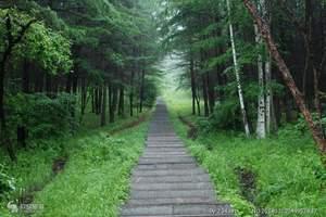【散客特惠】呼伦贝尔大草原、阿尔山国家森林公园、满洲里四日游