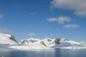 南极阿根廷巴西23天报价_南极旅游推荐线路_南极小包团报价