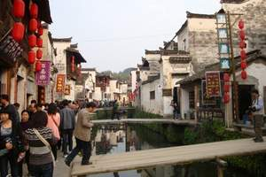江西现在去旅游多少钱价格 南昌、樟树盐浴温汤养生双卧五日游