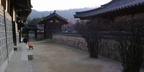 南山谷韩屋村