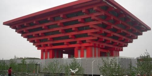 中国国家馆