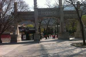 青岛太清宫风景区