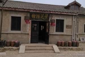七月份北京到吉林松花湖、长白山天池、卧动4日旅游行程