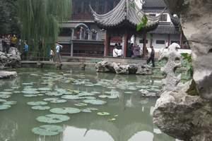 五月华东五市旅游线路 5月武汉到华东旅游价格 高品纯玩五日游