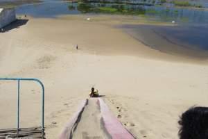 黄金海岸国际滑沙场