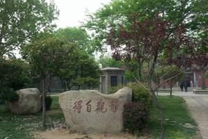 北京到泰山旅游线路推荐:济南趵突泉、泰山、曲阜三孔高铁三日游
