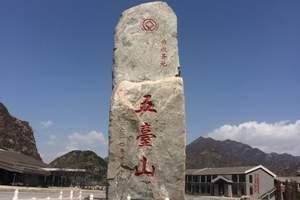 北京到五台山旅游大巴2天往返车费 北京到五台山大巴自由行