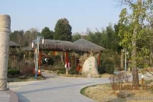 玉龙温泉欢乐谷