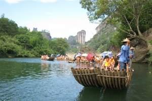 从北京到房山十渡拘马河漂流+东湖港景区(玻璃栈道)一日游