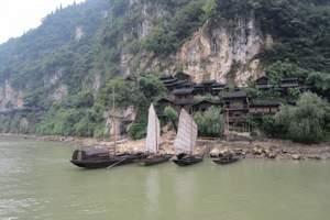 重庆市巫山小三峡