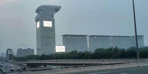 北京奧林匹克公園網球場