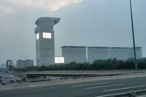北京奥林匹克公园网球场