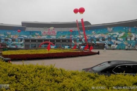 泰安天乐城水世界一日游'济南出发'济南周边周末近郊旅游报名