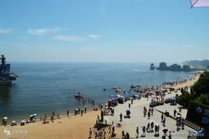 北京到北戴河2日游【纯玩无购物】金沙湾景区