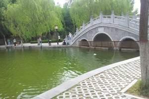 平凉柳湖公园