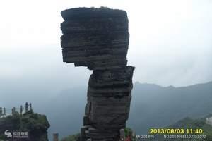 漫游贵州—黄果树大瀑布、荔波小七孔、西江苗寨、万峰林6天5晚