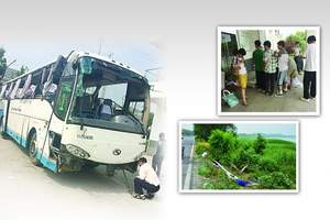 高考结束赴苏州旅游散心 河南大巴侧翻致27名学生受伤