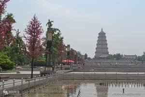 大雁塔音乐喷泉广场