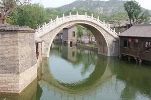 古北水镇游全景  登司马台长城一日游