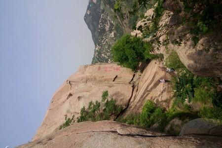 济南周边短途旅游-云瀑洞天、康谷温泉、尼山圣境大巴两日游-适合亲子出行-预定门票