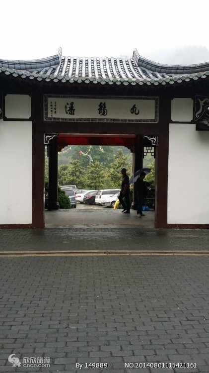 梅花山图片