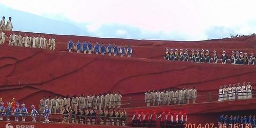丽江世界遗产公园