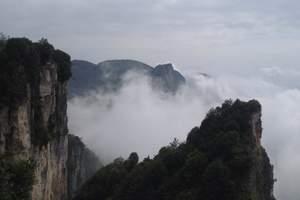 黃鶴橋峰林