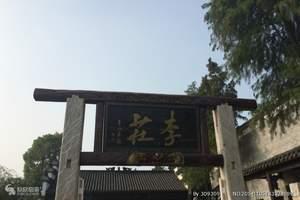 武汉张公山寨