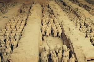 北京出发到陕西旅游团新报价:兵马俑、华清池、延安双高5日游