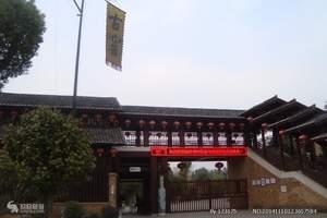 景德镇湖田古窑遗址