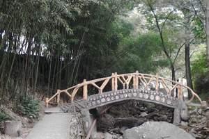 栾川县寨沟生态旅游区
