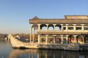 春节石家庄到北京二日游线路安排(全程无自费景点)