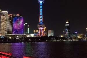 上海东方明珠
