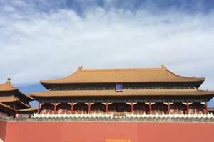 石家庄到北京纯玩二日游 石家庄到北京纯玩旅游团