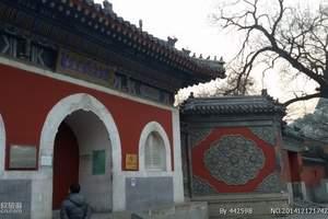 北京万寿寺