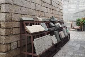 泉州清净寺