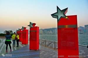 香港九龙寨海滨公园(蜡像馆)浅水湾一日纯玩团