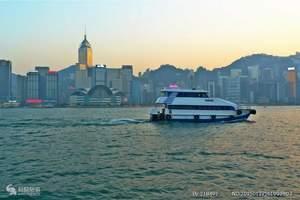 香港金紫荆广场黄大仙、太平山维多利亚港观光一日纯玩团