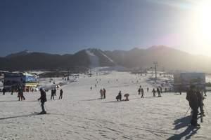 乌鲁木齐丝绸之路国际滑雪场