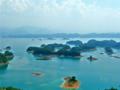 兴城葫芦岛旅游、笔架山风景区往返动车三日半自助游