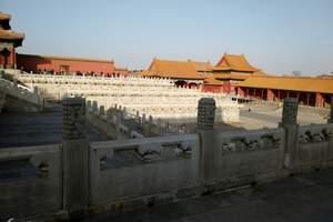兰州到北京旅游多少钱 天津+北京纯玩单飞单卧纯玩6日游