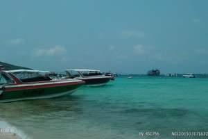 泰国芭提雅金沙岛