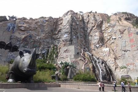 周边亲子游线路推荐 威海神雕山野生动物园、赤山大佛跟团二日游