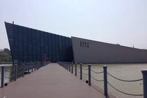 中山舰博物馆