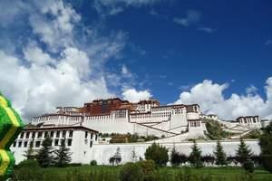 东莞到西藏【圣洁珠峰】 三飞6天或7天 圆梦之旅(拉萨往返)