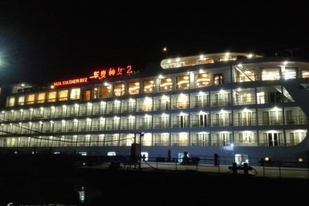 华夏神女1号、2号游船 宜昌到重庆三峡五日游